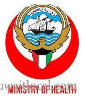 ministrys-intention-to-increase-charges-of-the-medical-services-offered-to-expats_kuwait