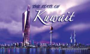 kuwait-tourism-sector-has-prepared-a-plan-to-provide-15,000-job-opportunities_kuwait