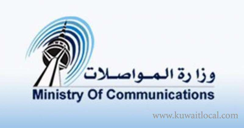 moc-has-appealed-to-defaulting-telephone-subscribers-to-pay-their-arrears_kuwait