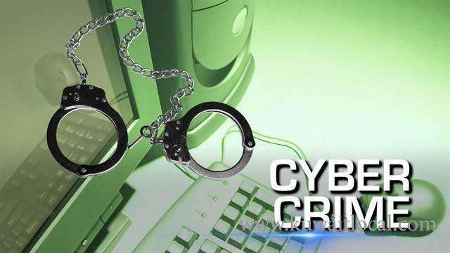 2,880-cyber-crimes-recorded-in-2016-year_kuwait