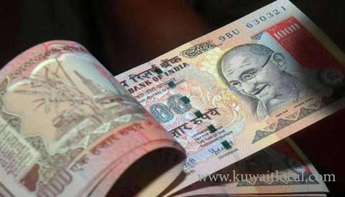 nri-seeks-more-time-to-exchange-old-notes_kuwait