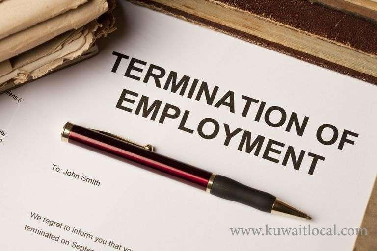 letter-of-experience-after-termination_kuwait