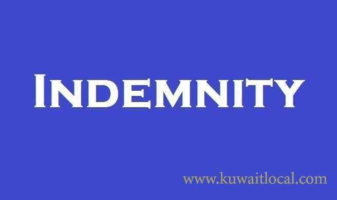 indemnity-after-18-yrs-of-service_kuwait