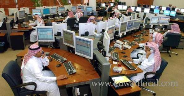 csc-urged-to-reconsider-ban-on-moe-employees-periodic-vacations-who-are-working-on-wage-system_kuwait