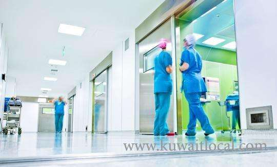 Kuwait Local | MOH Will Need More Expatriate Medical Employees
