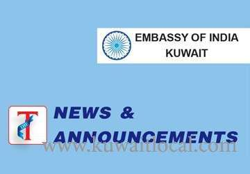 indian-embassy-announces-goi-mobile-app_kuwait
