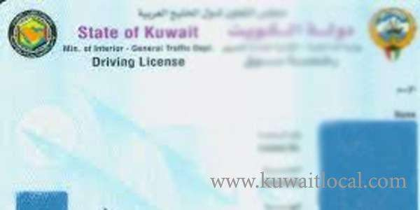 will-change-in-designation-affect-driving-license_kuwait
