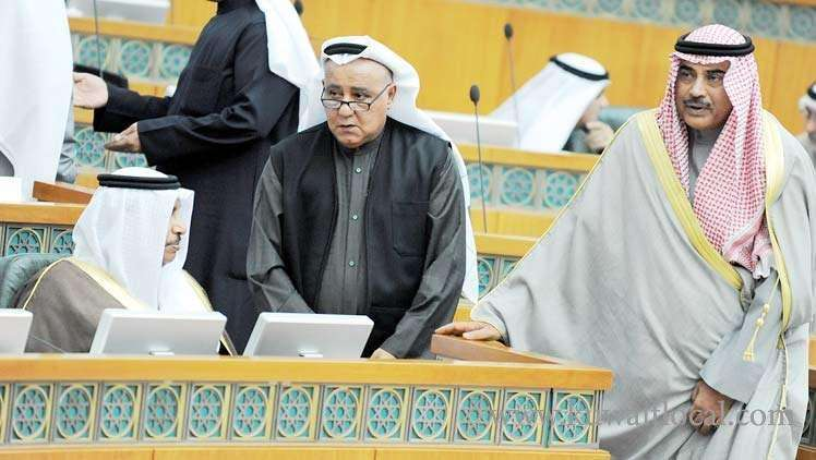 mp-presented-a-bill-on-defining-crimes-that-bar-candidates-from-contesting-polls_kuwait