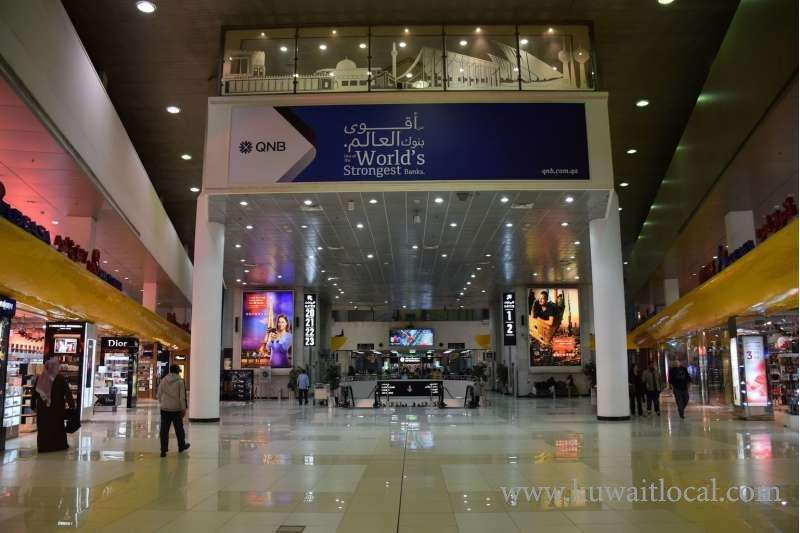 kuwait-airport-witnessed-a-remarkable-increase-in-the-number-of-passengers-2-days-ago_kuwait