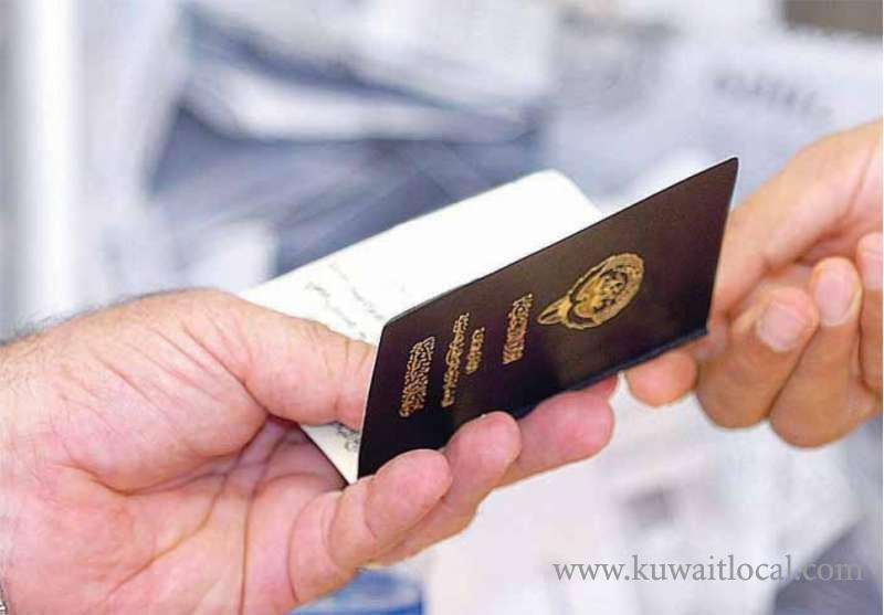 citizenship-of-more-than-20-under-the-microscope-,-125,000-people-violated-the-residency-law_kuwait