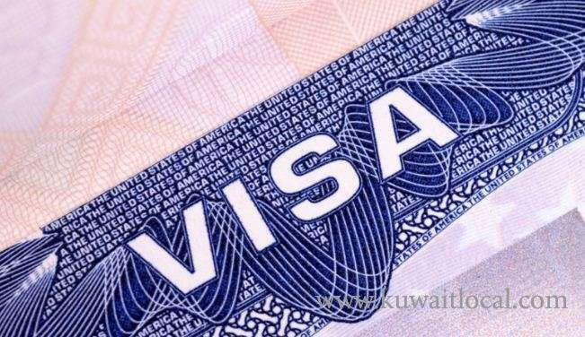 visa-for-new-born-can-we-club-our-salary_kuwait