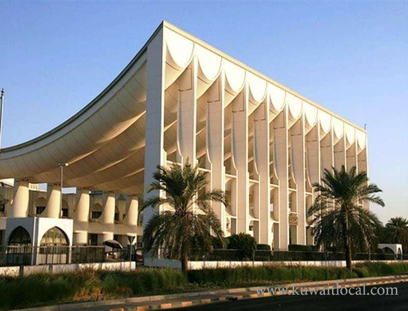 parliament-scheduled-a-proposal-of-taxing-expats_kuwait