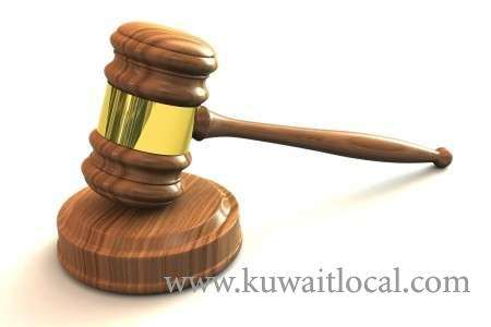 professor-of-kuwait-university-has-filed-a-case-against-an-egyptian-expat_kuwait
