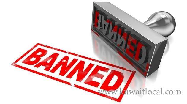 egyptian-film-titled-maulana-has-been-banned-in-kuwait_kuwait