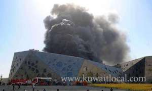 cultural-center-fire-brought-under-control_kuwait