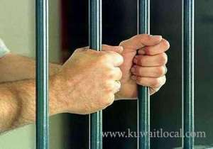 court-sentences-kuwaiti-citizen-and-his-saudi-son-to-7-year-imprisonment-_kuwait