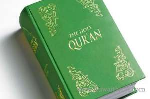 police-have-arrested-a-bangladeshi-taxi-driver-for-tearing-the-holy-quran_kuwait