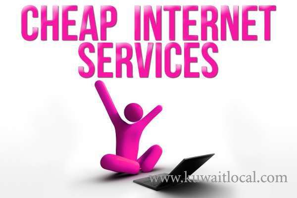home-internet-services-are-now-the-cheapest-in-kuwait_kuwait
