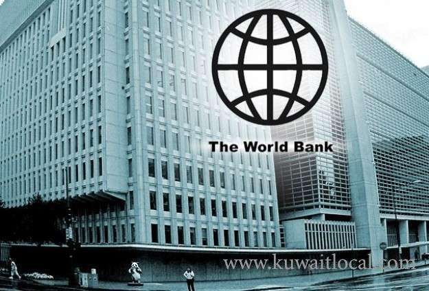 world-bank-has-cautioned-against-the-government-backing-down-from-the-economic-reform-plans_kuwait