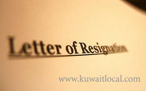 annual-leave-during-resignation-notice-period_kuwait