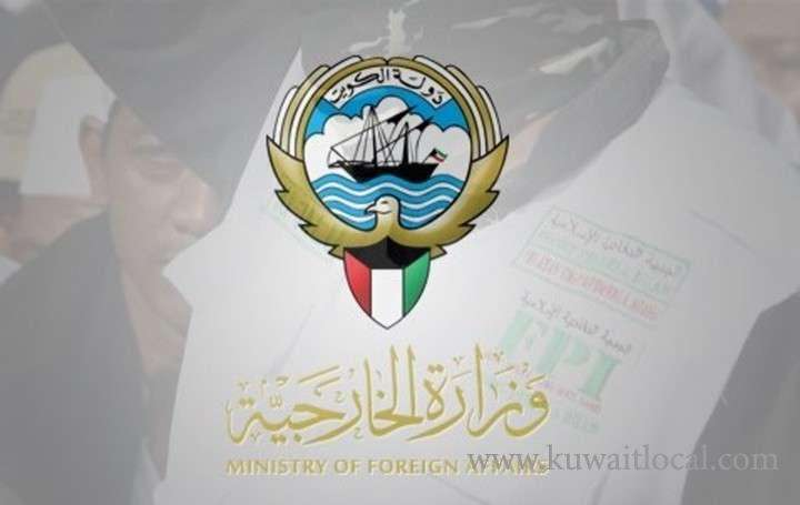 kuwaiti-embassy-urges-citizens-to-stay-off-protests-in-indonesia_kuwait