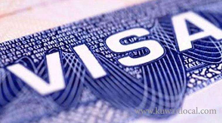 dependent-women-can't-transfer-family-visa-to-work-visa_kuwait