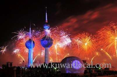 national-day-celebrations-on-thursday_kuwait