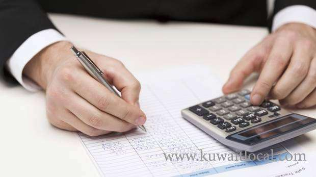 how-much-indemnity-will-i-get-from-my-company_kuwait