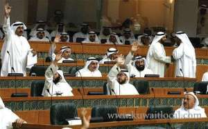 mp-announced-he-will-no-longer-submit-an-interpellation-request-against-pm_kuwait
