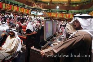 speculations-on-small-chips---kuwait-stockmarket_kuwait