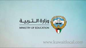moe-has-stressed-the-significance-of-using-technology-for-afterwork-communication_kuwait