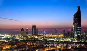 kuwait-penalizes-8-citizens-for-supporting-terrorism_kuwait