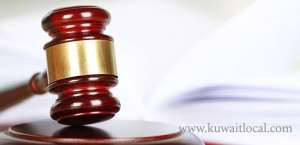 court-acquitted-the-citizen-for-drug-trading_kuwait