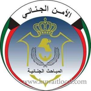 cid-have-launched-extensive-investigations-for-man-fleecing-people_kuwait