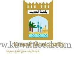 kuwait-muncipality-conducted-inspection-campaigns-against-jleeb-makeshift-markets_kuwait