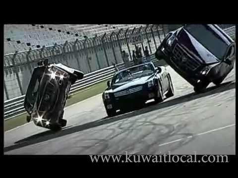 unknown-person-closed-road-to-perform-stunts-with-sports-car,-popularly-known-as-zed-police_kuwait