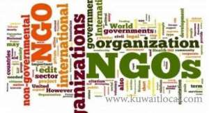 mp's-have-presented-a-proposal-for-the-establishment-of-a-building-to-accommodate-all-ngos_kuwait