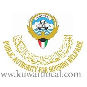 pahw-are-responsible-for-the-flaws-and-damages-to-the-housing-units_kuwait