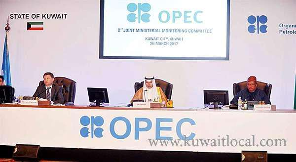 opec-,-non-opec-to-look-at-extending-crude-oil-output-cut-by-six-months_kuwait