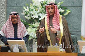 speaker-amending-the-nationality-and-administrative-court-laws_kuwait