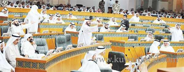-national-assembly-mps-focus-on-drug-scourge_kuwait