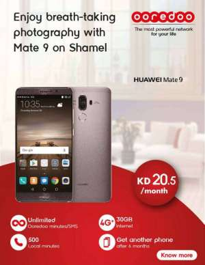 huawei-mate-9-offer in kuwait