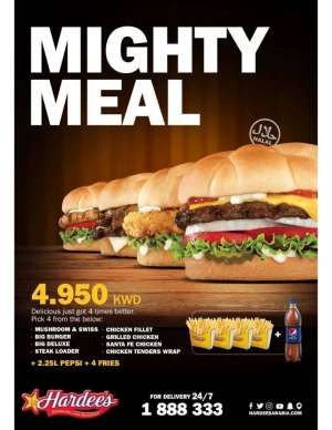 mighty-meal-delicious-just-got-4-times-better in kuwait