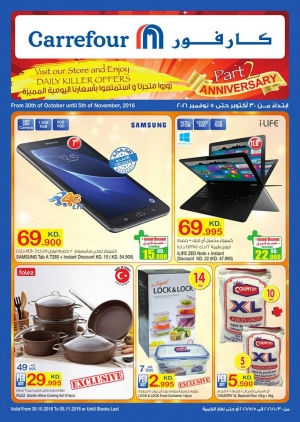 carrefour-anniversary-2-offers-are-on-back in kuwait