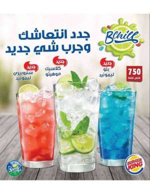 it's-time-for-something-new-and-refreshing in kuwait
