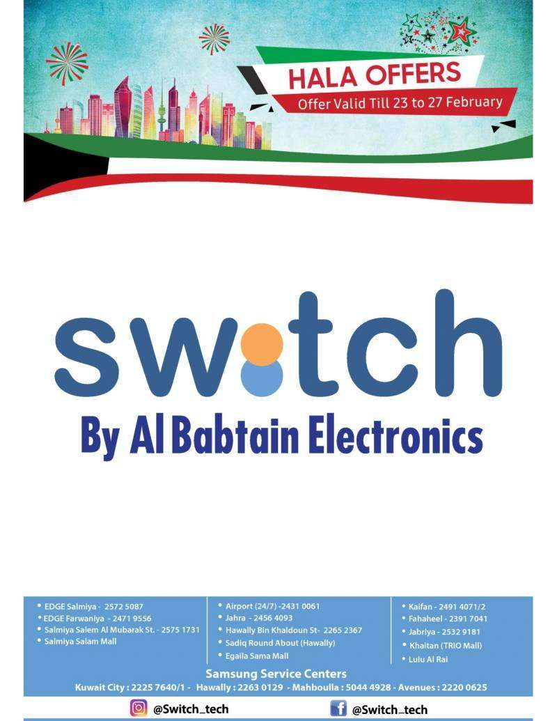 hala-february-offers-by-switch-kuwait