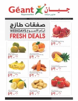 week-days-fresh-deal in kuwait