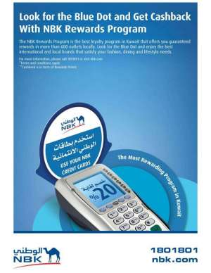 nbk-rewards-program-the-blue-dot in kuwait