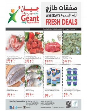 week-days-fresh-deals in kuwait