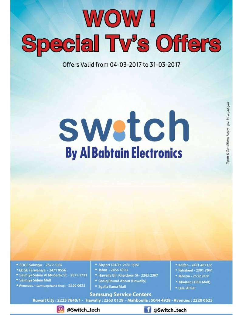 special-tv's-offers-kuwait